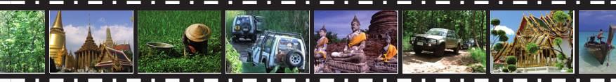 privat gefuehrte individualreise, individual Urlaub und Rundreisen in Thailand Laos Kambodscha, Urlaub Reisen, Auto Rundreise, Tour Extrem, Outdoor Survival, Expeditionsreisen, Autourlaub, 4x4 Offroad Adventure Urlaub Reise Shop Portal, Urlaub Reise Portal deutschsprachig Tagesprogramme, 4WT 4x4 Urlaub & Reise Shop Portal für deutschsprachige Adventure Rundreisen, Selbstfahrer Offroad & Tour Extrem in Südostasien, Jeep Safari Luxusreisen und Privatreisen, Tagesprogramme für Thailand Reisen, Südostasien Reisen, Indochina Reisen, Kambodscha Reisen, Laos Reisen von Four Wheel Travel Ltd. 1438452496 Jeep Safari Luxusreise als Adventure Reisen Familiensafari, Selbtstfahrerrundreisen oder Tagesprogramme, deutschsprachig Mekong Issan Offroad Laos Isan Isaan Reisen Jeep Safari Erwan Reisen Luxus Reisen Privat Urlaub Reisen Offroad 4x4 Reisen Four Wheel Travel Uwe Richter